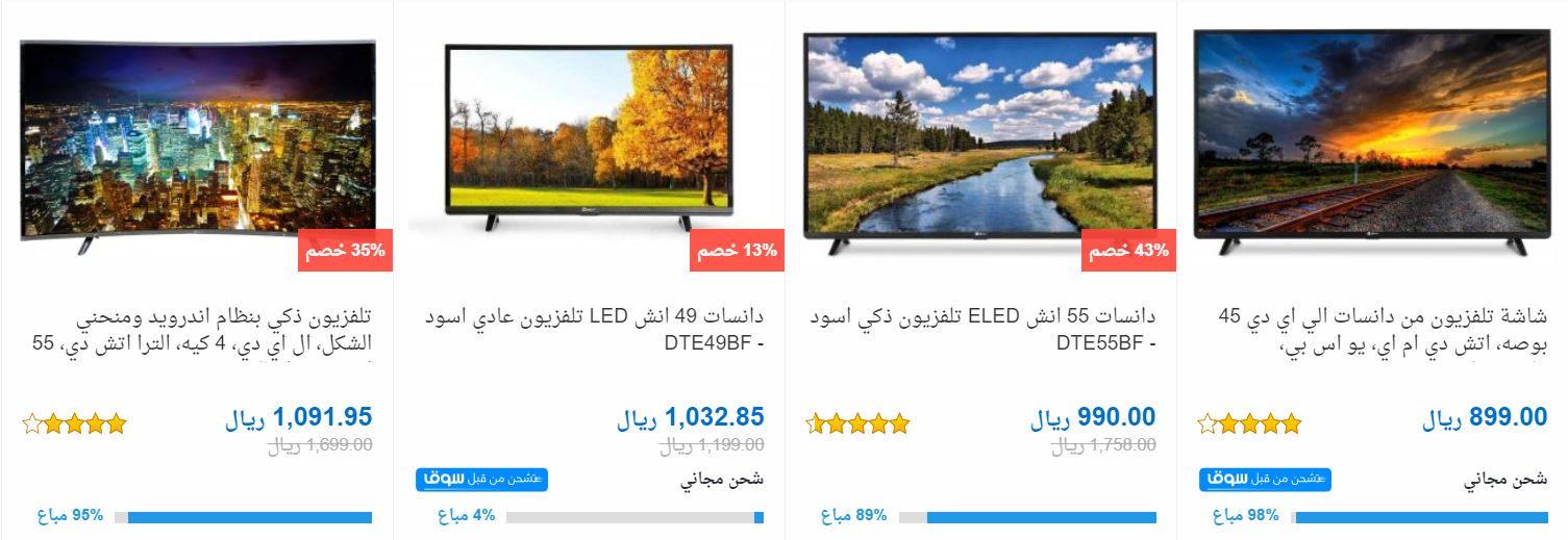 تليفزيونات دانساتمن سوق السعودية